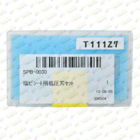 spb 0030 01 200x200 - Cuchilla Mimaki estándar para vinilo de rotulación (3u) [SPB-0030]